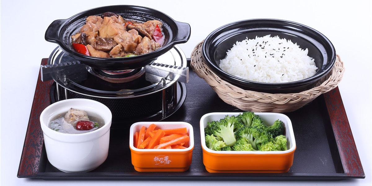 黄焖鸡瓦锅套餐饭